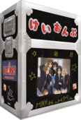 K-On!: Season 1+2 + Movie - Complete Series: Limited Edition [Blu-ray]