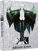 K: Missing Kings - Collector's Edition [Blu-ray+DVD]