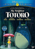 My Neighbor Totoro - Special Edition