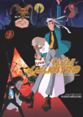 Lupin III: The Castle of Cagliostro - 35th Anniversary Edition