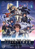 Horizon in the Middle of Nowhere: Season 1+2 - Complete Series
