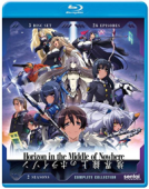 Horizon in the Middle of Nowhere: Season 1+2 - Complete Series [Blu-ray]