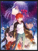 Fate/stay night: Heaven's Feel - Movie 1: Presage Flower - Limited Edition [Blu-ray] + OST + Artbook