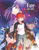 Fate/stay night: Heaven's Feel - Movie 1: Presage Flower - Collector's Edition [Blu-ray] + Artbook