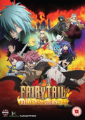 Fairy Tail - Movie 1: Phoenix Priestess