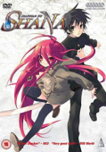 Shakugan No Shana: Season 1 - Slimline