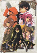 Shakugan No Shana: Season 1 + OVA