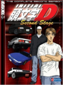 Initial D: Second Stage + Extra Stage