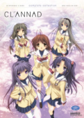 Clannad - Stackpack