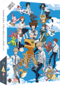 Digimon Adventure Tri. - Complete Movie Series