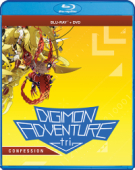 Digimon Adventure Tri. - Chapter 3: Confession [Blu-ray+DVD]