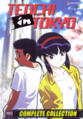 Tenchi in Tokyo - Complete Series