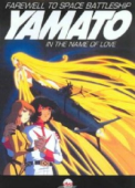 Farewell to Space Battleship Yamato: In the Name of Love (OwS)