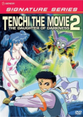 Tenchi the Movie 2: The Daughter of Darkness - Signature Series