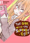 The Girl with the Sanpaku Eyes - Vol.01: Kindle Edition