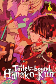 Toilet-Bound Hanako-kun - Vol.03: Kindle Edition