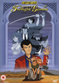 Lupin the 3rd: The Secret of Twilight Gemini (Uncut)