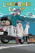 Laid-Back Camp - Vol.08