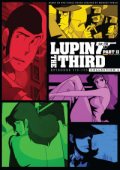 Lupin the Third: Part II - Box 4/4 (OwS)