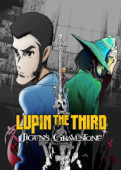 Lupin the Third: Jigen's Gravestone
