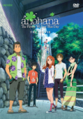 Anohana: The Flower We Saw That Day - The Movie (OwS)