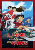 Lupin the Third vs Detective Conan: The Special (OwS)
