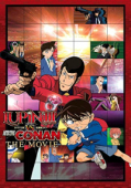 Lupin the Third vs Detective Conan: The Movie (OwS)
