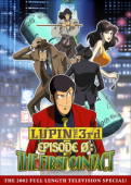 Lupin the 3rd Episode 0: The First Contact (OwS)