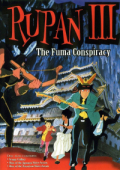 Rupan III: The Fuma Conspiracy