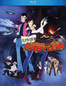 Lupin the Third: The Legend of the Gold of Babylon [Blu-ray]