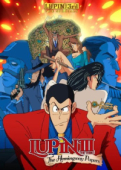 Lupin the Third: The Hemingway Papers (OwS)