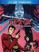 Lupin the Third: Island of Assassins [Blu-ray+DVD]