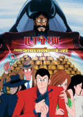 Lupin the Third: From Siberia with Love (OwS)
