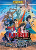 Lupin the 3rd: Bye Bye, Lady Liberty