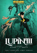 Lupin the 3rd: Complete First TV Series (OwS) (Re-Release)