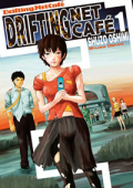 Drifting Net Cafe - Vol.01: Kindle Edition