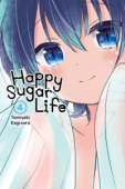 Happy Sugar Life - Vol. 04: Kindle Edition