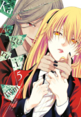Kakegurui Twin - Vol.05: Kindle Edition