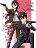 Kino's Journey: The Beautiful World - Vol.05