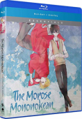 The Morose Mononokean: Season 1 - Essentials [Blu-ray]