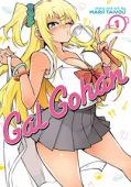 Gal Gohan - Vol.01: Kindle Edition