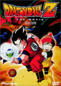 Dragon Ball Z - Movie 01: Dead Zone
