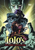 Jojo's Bizarre Adventure OVA - Vol.5/6