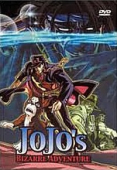 Jojo's Bizarre Adventure OVA - Vol.4/6