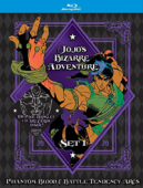 JoJo's Bizarre Adventure - Box 1: Limited Edition [Blu-ray]