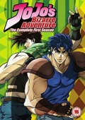 JoJo's Bizarre Adventure - Box 1