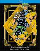 JoJo's Bizarre Adventure - Box 3: Limited Edition [Blu-ray]