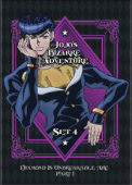 JoJo's Bizarre Adventure - Box 4