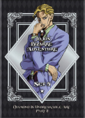 JoJo's Bizarre Adventure - Box 5