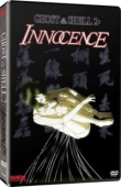 Ghost in the Shell 2: Innocence (Re-Release)